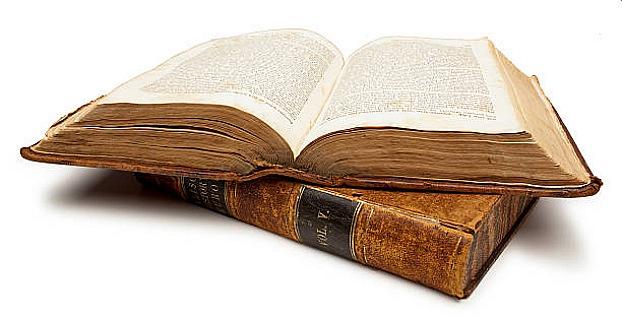 پایان نامه ارشد حقوق : تفسیر قرارداد از منظر فقه و حقوق
