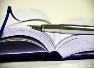 پایان نامه با موضوع:نقش وکیل در تحقق دادرسی منصفانه با تاکید بر قانون آیین دادرسی کیفری مصوب ۱۳۹۲